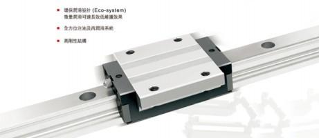 AR系列导轨滑块,台湾CPC导轨滑块,CPC导轨滑块代理经销中心-昶晟隆